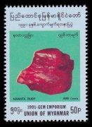 496.50-carat Nawata Ruby